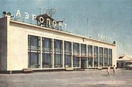 Липецкий аэропорт отмечает юбилей