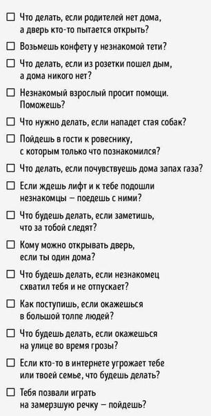 #Сызрань Ответы на детские вопросыЗабирай к себе н...