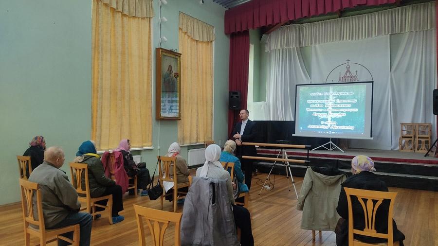 Встреча на тему «Святые источники России»