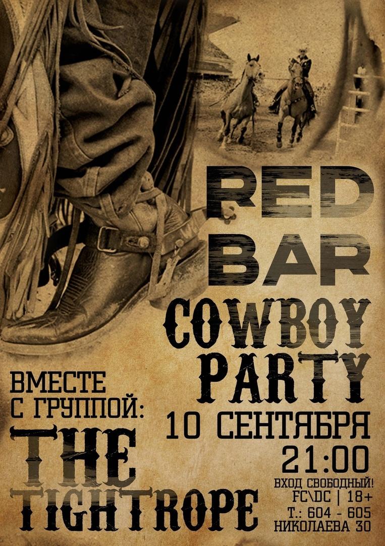10.09 Ковбойская вечеринка в Red Bar!