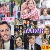 Элеонора Горбунова