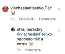 Барецкий Стас   Москва   37