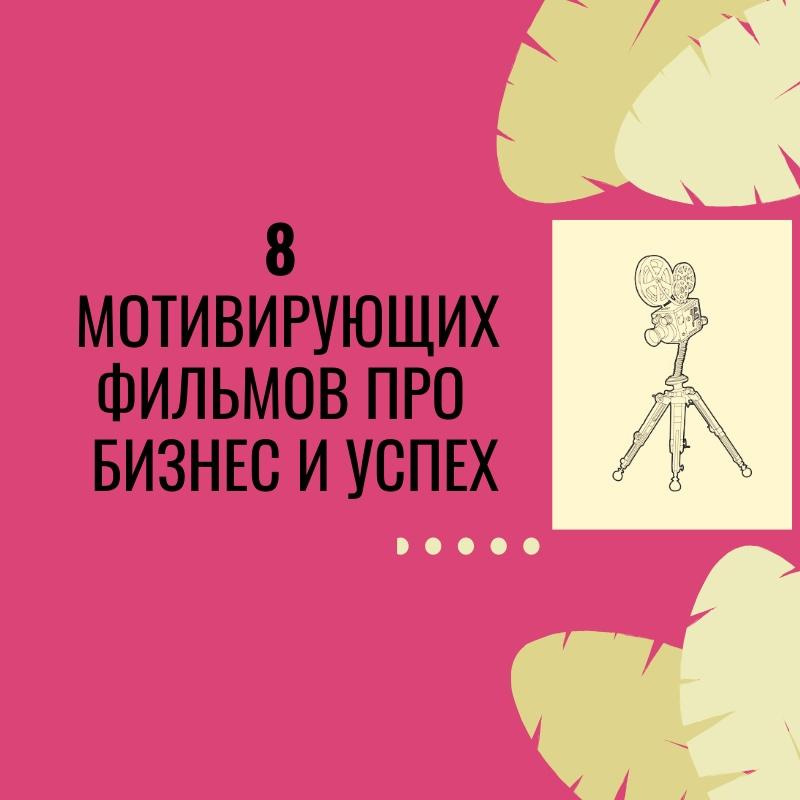 фото из альбома Елены Матиевич №9