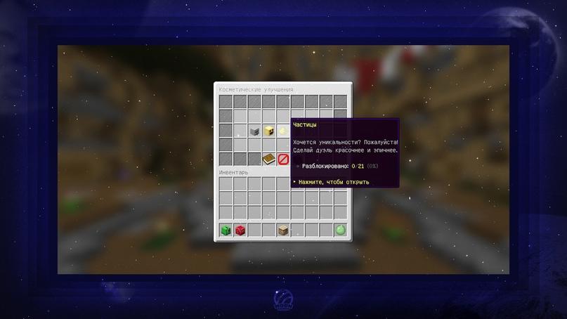 Эээ… Зелёный предатель! — Режим «AmongUs» уже в Minecraft!, изображение №26