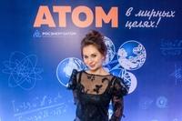 Alina Kamaeva фото №30