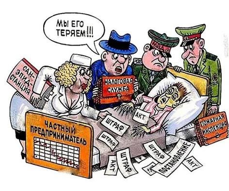 Анализ современного экономического состояния России, изображение №7