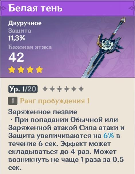 Новичку об оружии. Двуручные мечи, зображення №12