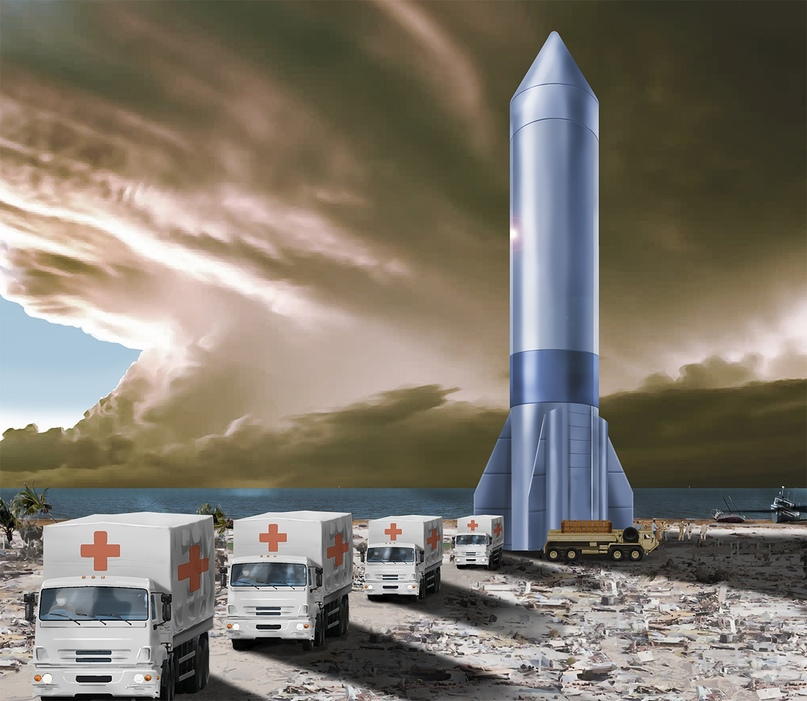 ВВС официально объявили о включении проекта Rocket Cargo в программу научно-техн...