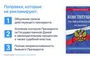 Ryabtsev Konstantin | Москва | 8