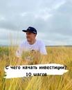 Антон Филиппов фотография #10