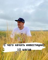 Антон Филиппов фото №9