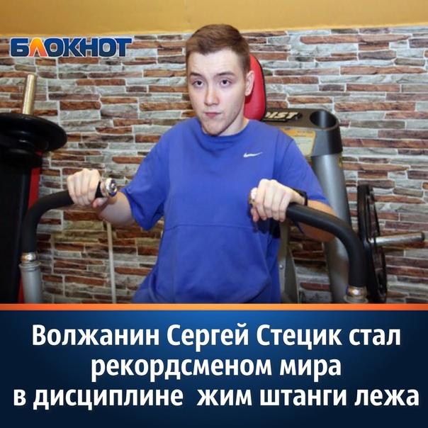 Спортсмен выступил в категории «юноши 14-15 лет, в...