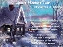 Труфанов Сергей | Одесса | 2