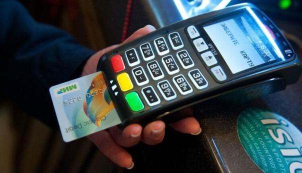 Доля безналичных платежей в России достигла 75%  Н...