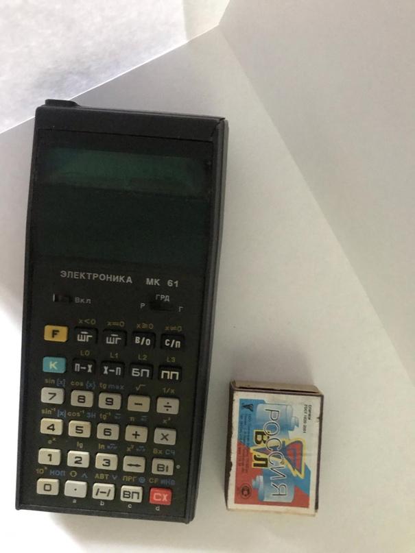 Рабочий микрокалькулятор | Объявления Орска и Новотроицка №27493