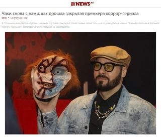 Андрей Батт фотография #9