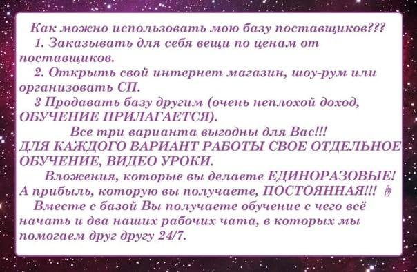 фото из альбома Марины Осиповой №7
