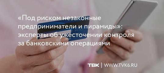 В России ужесточили контроль за операциями по карте. Центробанк ограничил число поступлений на карту,