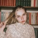 Ангелина Савчук