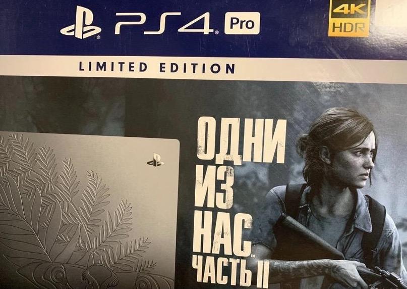 Продаётся Ps 4 pro TLOU2 edition в идеальном | Объявления Орска и Новотроицка №17033