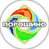 СТК Порошино >> любимое место отдыха >> Киров