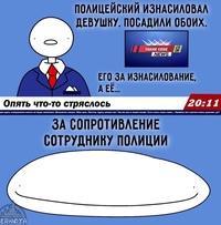 Вадим Васильев фото №26