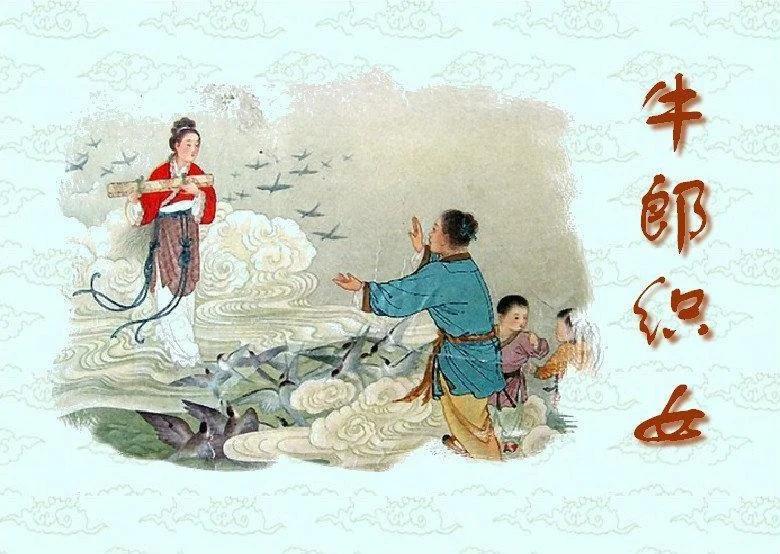 Хорошая дурная мать (история о средневековом Китае), часть первая, изображение №3