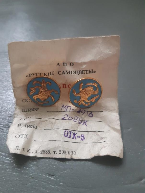 Новые запонки СССР. Отправлю   Объявления Орска и Новотроицка №23551