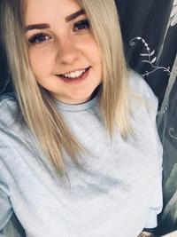 Маргарита Башко