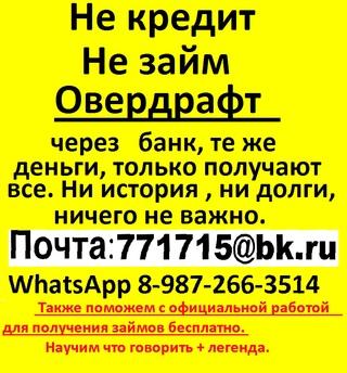 Работа по вемкам в невьянск анастасия михайлова фото