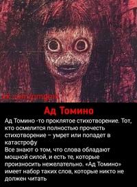 Вадим Васильев фото №49