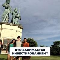 Алексей Толкачев фото №3