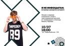 Чернов Никита   Сыктывкар   38