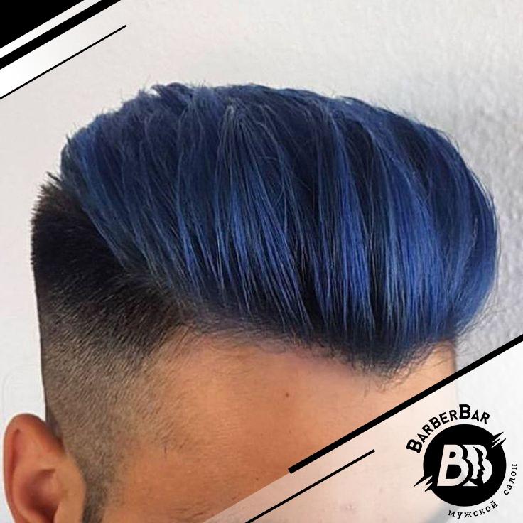 Мужской салон «BarberBar»
