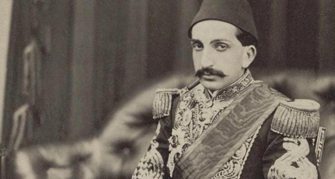 Султан Абдул Гамид Второй