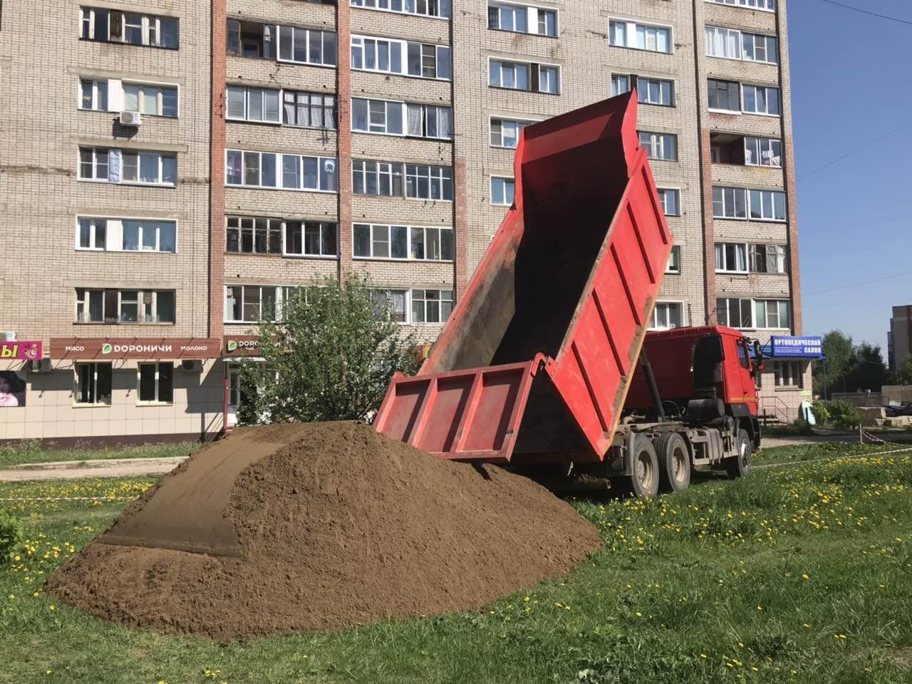 Кольцова 13 выгрузка песка под планирование земли