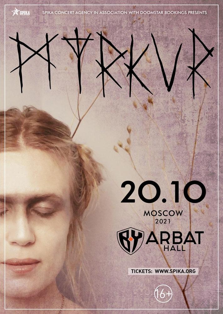 Афиша Москва Myrkur // 20.10.2021// Москва