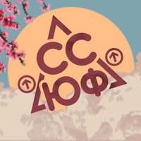 Логотип Студенческий Совет ЮФ ННГУ