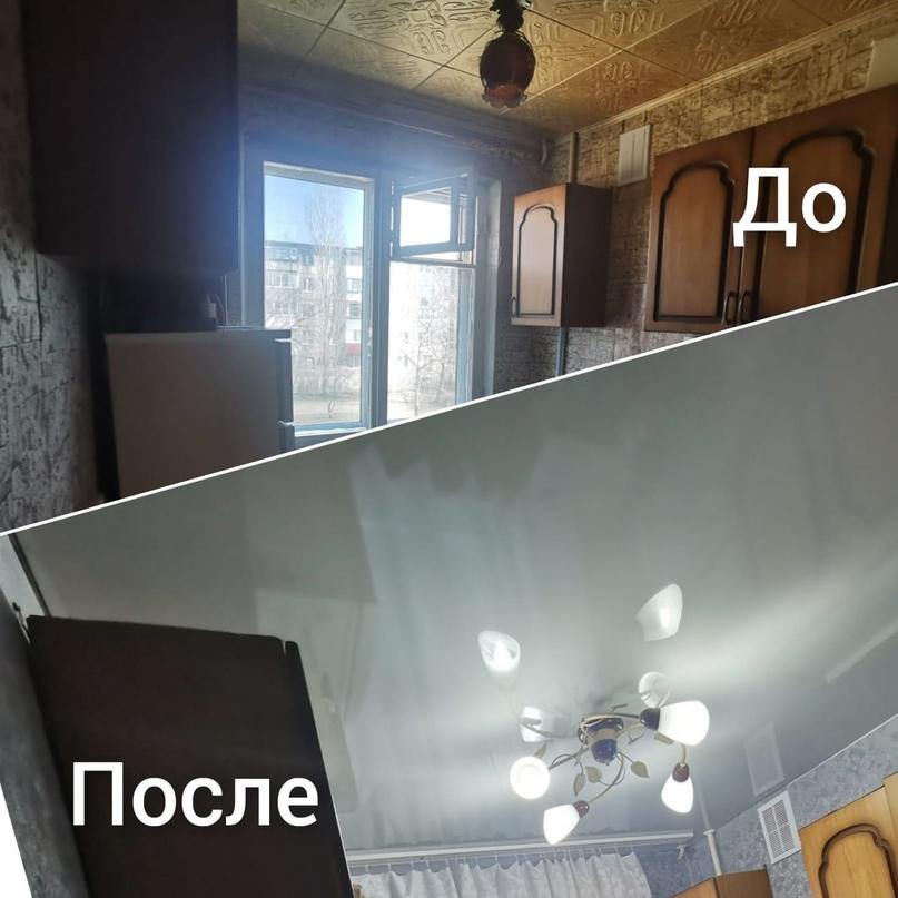 Монтаж натяжных потолков любой   Объявления Орска и Новотроицка №17621