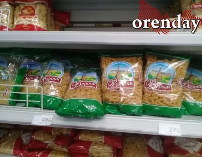 В Оренбургской области скоро подорожают макароны