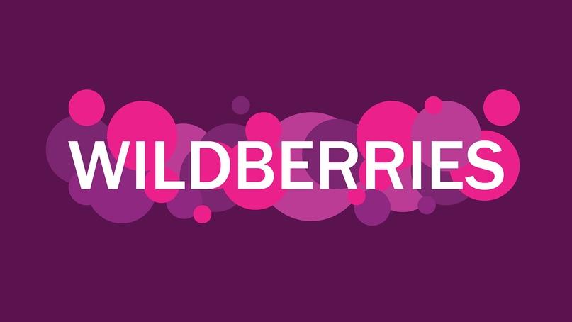15 июля вебинар «Как начать продавать на Wildberries?», изображение №1