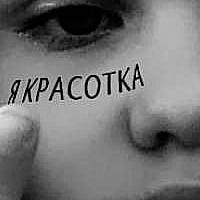 Николаева Дарья (Мотина)