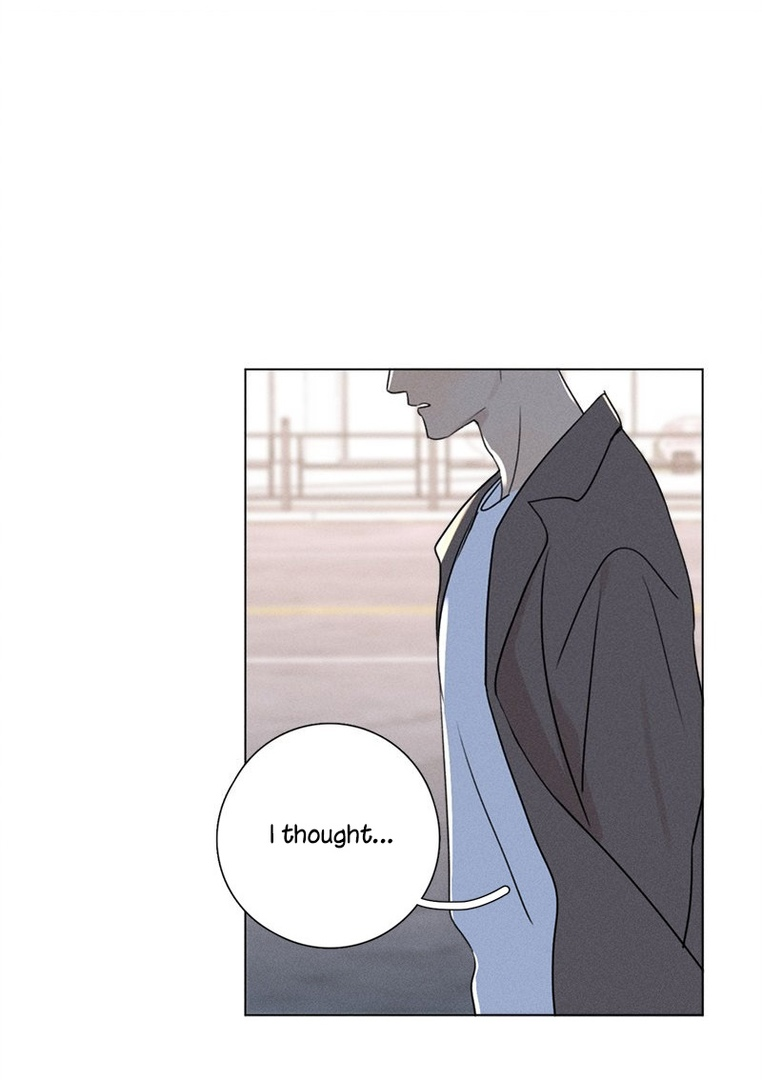 Here U are, Chapter 137: Side Story 4 (Part Two), image #31