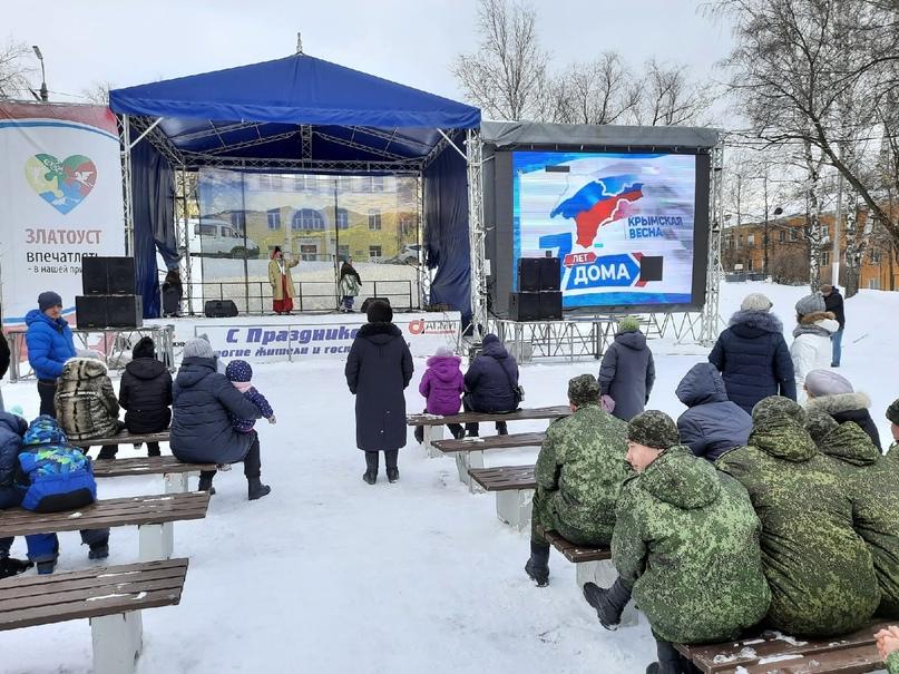 Прощание с зимой в с. Веселовка., изображение №7
