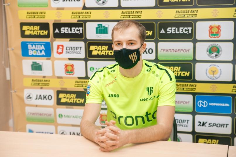 ЛКС — «Ростов»: что сказали тренеры после матча, изображение №3