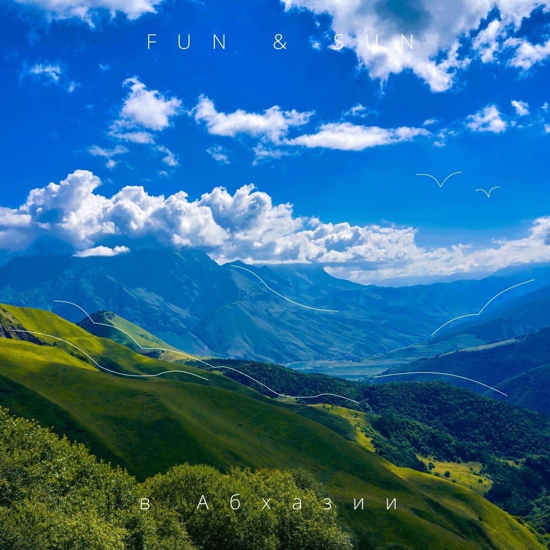 fun-sun-teper-v-abkhazii