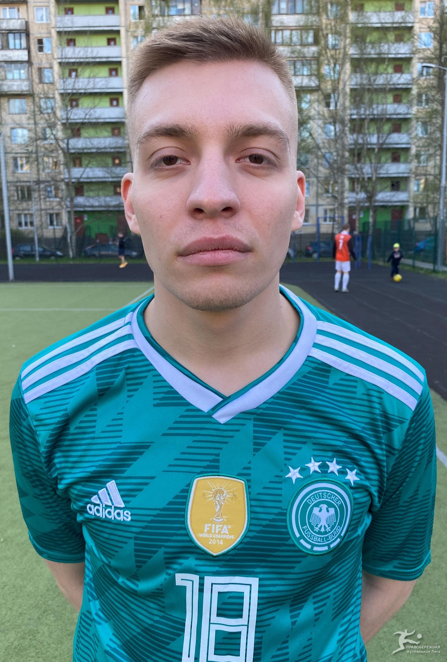 Русаков Никита