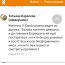 Барецкий Стас | Москва | 4