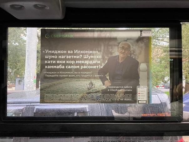 В московском общественном транспорте все больше кл...