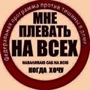 Руслан Канин, Минск, Беларусь